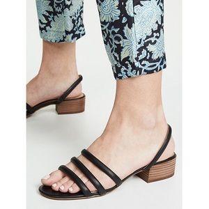 Madewell Addie Leather Slingback Sandal